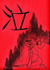 DON'T INTERRUPT ME TO KILL HIM by SkitzOpheliac on deviantART
