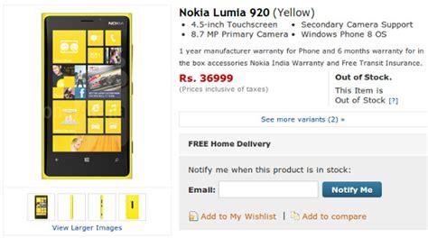 nokia lumia   lumia   priced  rs