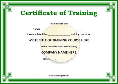Traininb Certificate Template certificate templates free word s templates