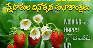 Advanced Heart Touching Friendship Day Greetings Messages ...
