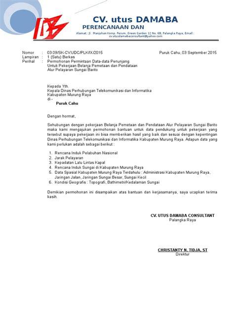 contoh surat permohonan permintaan data
