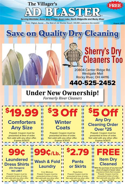 sherrys dry cleaners    ownership