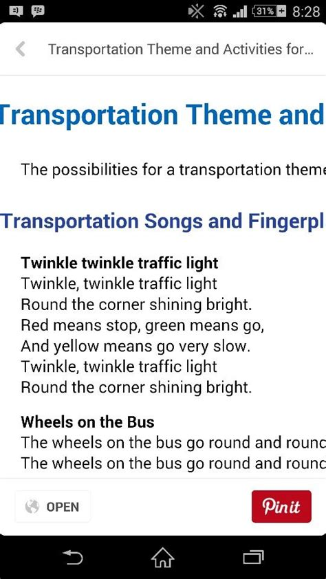 transportation song twinkle twinkle traffic light 199 | 640fff764855a5d1acab201e5790e555