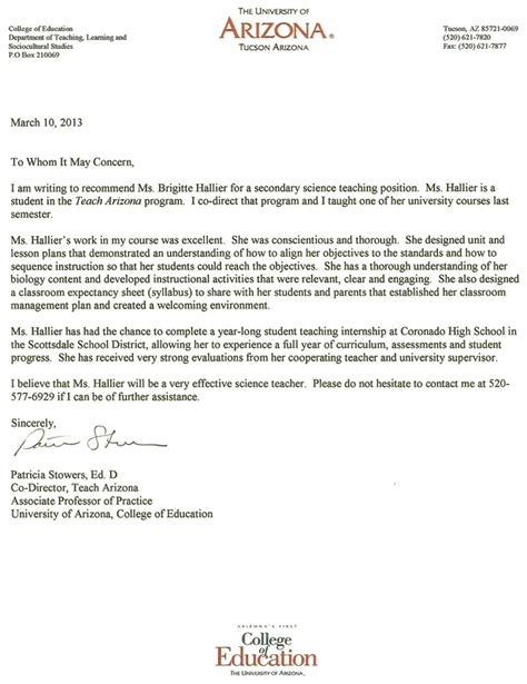 letter  recommendation  masters program