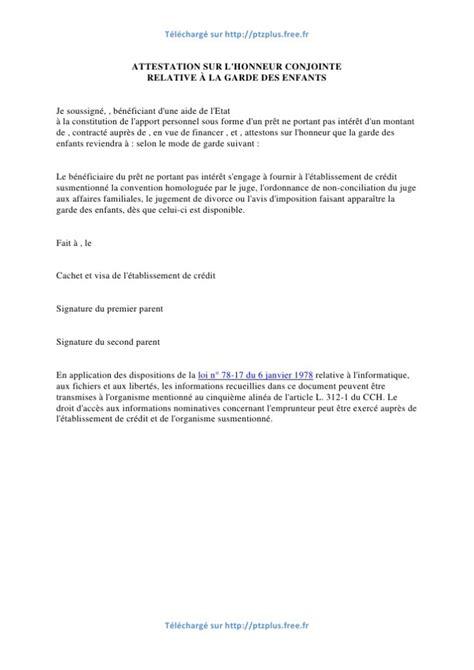 modèle attestation garde alternée amiable modele attestation garde partagee document