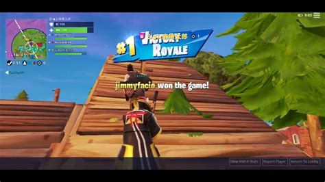 fortnite android gameplay victory royale fortnite