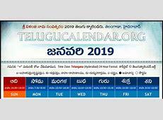 Telangana, Hyderabad Telugu Calendars 2019 January