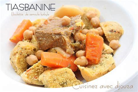recette cuisine kabyle facile cuisine kabyle les 16 meilleures images du tableau cuisine