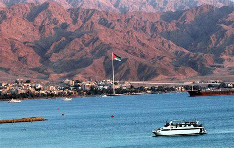 Aqaba Flagpole, Aqaba, Jordan | Travel Magazine