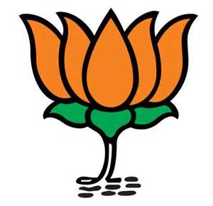 Vector Logos,High Resolution Logos&Logo Designs: BJP Logo ...