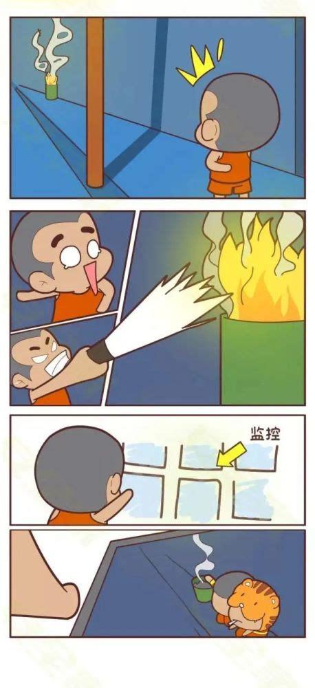 电器仓库突发火灾!现场浓烟弥漫黑烟滚滚……_腾讯新闻