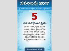 5 November 2017 New Jersey USA Telugu Calendar Daily