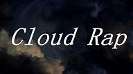 Что такое Cloud Rap? - YouTube