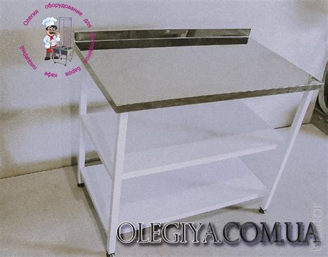Table Production Cutting Of Stainless Steel
