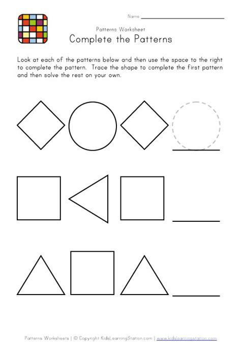 9 Best Images Of Printable Pattern Worksheets For Preschool  Free Shape Pattern Worksheets