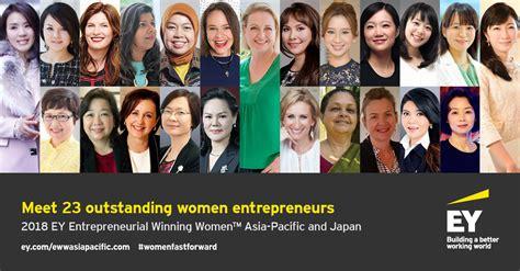 ey entrepreneurial winning women asia pacific  japan