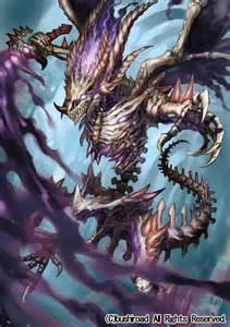 Anime Skeleton Dragon