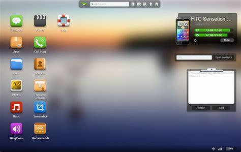 airdroid android app android app corner airdroid libre