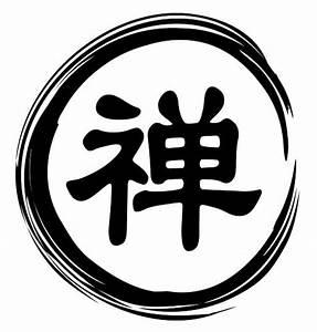 Was Bedeutet Zen : zen buddhismus ist in deutschland und den unternehmen angekommen lesen sie hier was zen in ~ Frokenaadalensverden.com Haus und Dekorationen