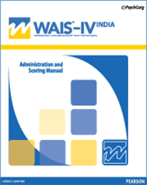 pearson clinical indiawechsler intelligence scale fourth edition india wais ivindia