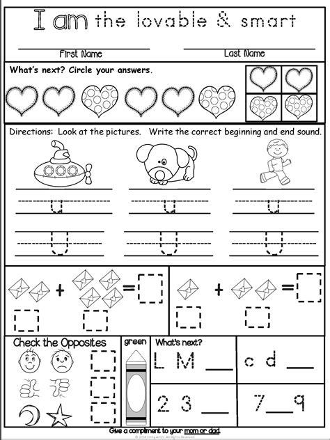 homework kindergarten february packet differentiated