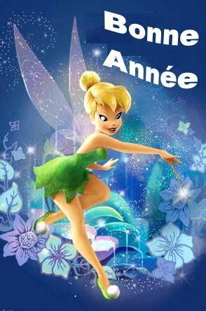 Carte De Voeux Disneyland by Carte Bonne 233 E Disney Id 233 Es Cadeaux