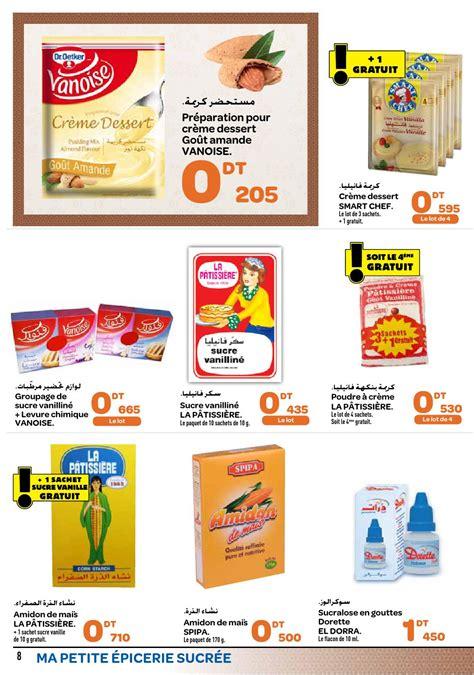 catalogue carrefour market quot mouled quot by carrefour tunisie