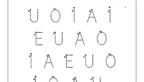 pregrafismo lettere il pregrafismo schede didattiche