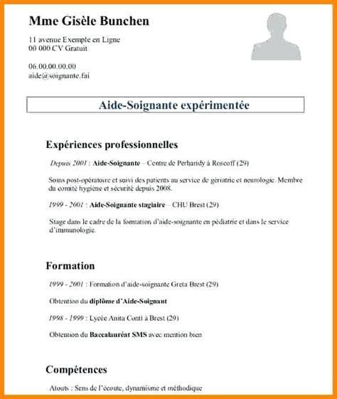Cv Aide by 14 Comp 233 Tence Aide Soignante Cv Modele Cv