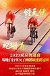 China Xinhua News - Home   Facebook