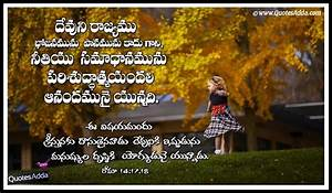 Download, Telugu, Bible, Words, Wallpapers, Gallery