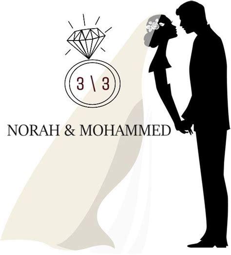 pin  mnayr al khamis  om wedding cards images