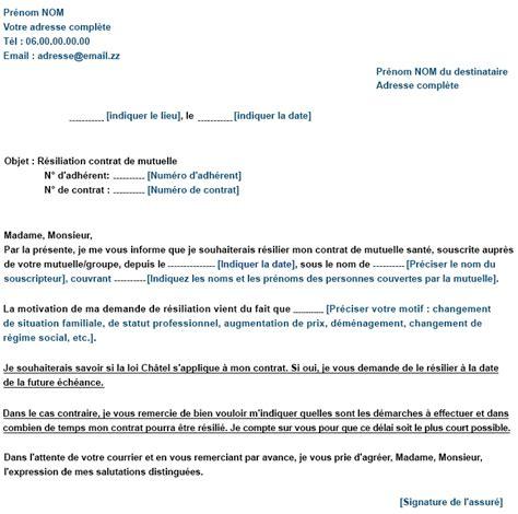 modèle de lettre de résiliation mutuelle santé loi chatel lettre de r 233 siliation mutuelle suite a une mutuelle