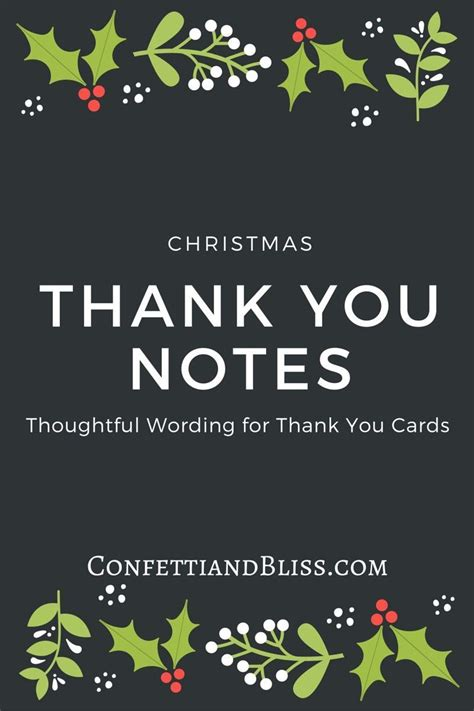 christmas   card wording confetti bliss design