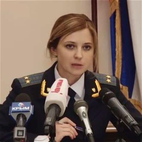 Russian Girl Meme - natalia poklonskaya