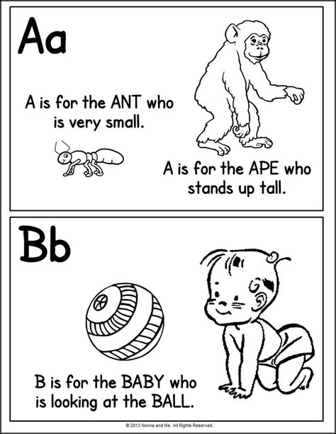 alphabet coloring pages part   printable pictures
