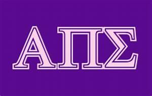 alpha pi sigma greekhouse of fonts With sigma pi greek letters