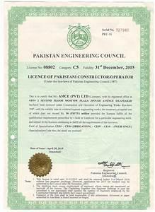 Team Appreciation Letter Certificate Amce Design Construction Consultancy