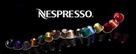 si鑒e nespresso nespresso une tendance au service du quot philanthrocapitalisme quot egalite et réconciliation