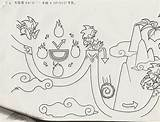 Concept Sonic Zone Layout Sparkling Spring Hills Yard Reused Setting Yet Level Asian Looks Another Area sketch template