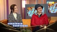 TVB 娛樂新聞台 TVB Entertainment News - 施嬅心姐作客Startalk 再結片緣感情更深厚 | Facebook