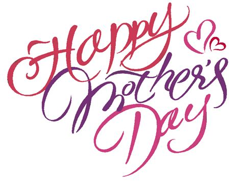mothers day clipart mothers day 2016 happy mothers day clipart
