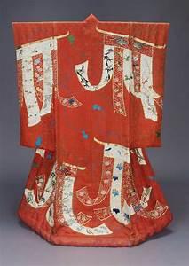 Moderne Japanische Kleidung : red wedding kimono uchikake japanese edo period 19th century japanische textilien ~ Orissabook.com Haus und Dekorationen