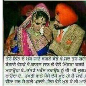Pin by Hardeep ... Mom N Sis Quotes