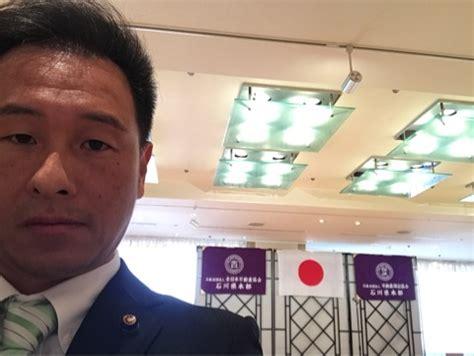 全日本 不動産 協会