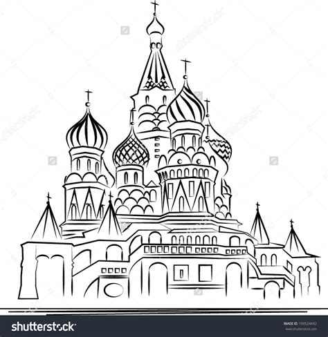 foto de St basil's church clipart 20 free Cliparts Download