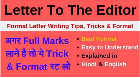 letter  editor writing skills formal letter writing