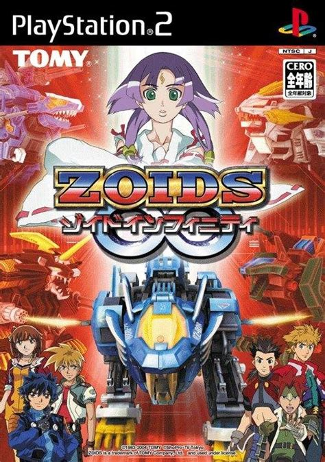 zoids infinity ps2 games fuzors wiki wikia import japan playstation