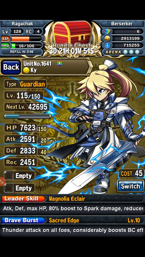 Brave Frontier  Free Online Mmorpg And Mmo Games List Onrpg