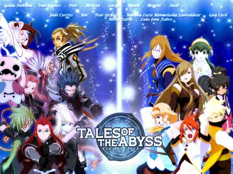 tales images tales   abyss wallpaper